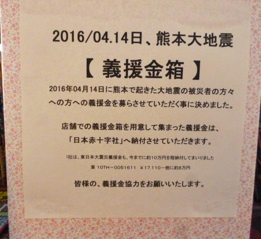 20160414-1.JPG