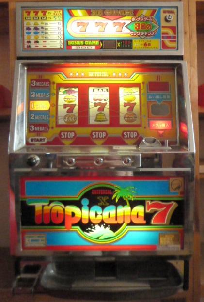 トロピカーナ7X